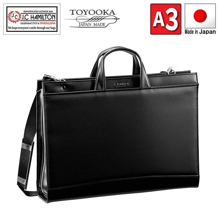 ビジネスバッグ ブリーフケース メンズ 豊岡鞄 日本製 合成皮革 革 合皮 レザー ビジネスバッグ 大型 ビジネスバッグ 営業鞄 紳士 男性 鞄 a3 A3 48cm