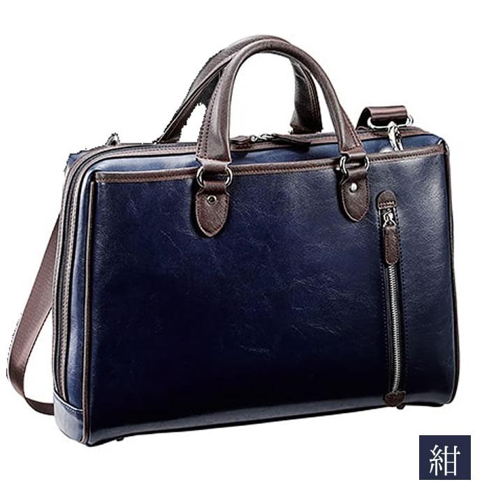 ビジネスバッグ メンズ ブリーフケース ビジネスバック B4 通勤バッグ 通勤鞄 通勤カバン 大開き 三方開き タブレット対応 おしゃれ 軽量 軽い 通勤 紺 ネイビー