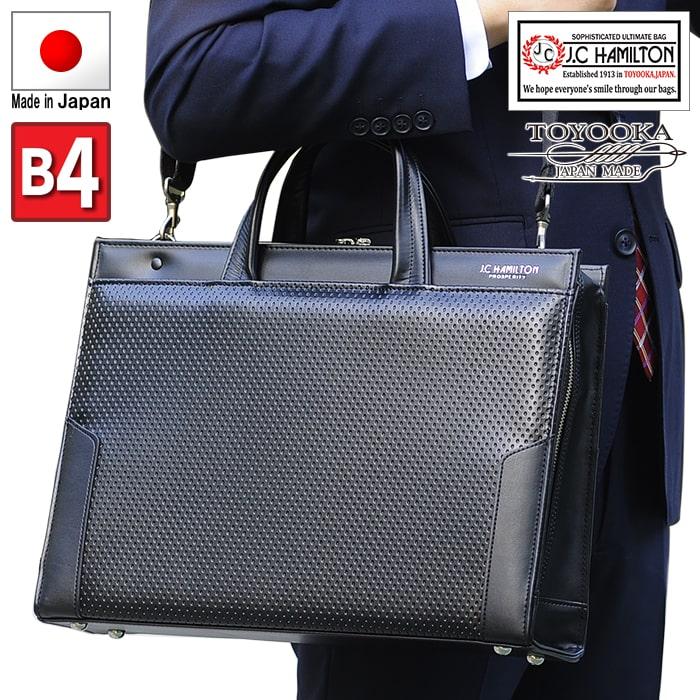 ビジネスバッグ メンズ a4 ブランド J.C HAMILTON ブリーフケース 軽量合皮 合成皮革 型押し ショルダーバッグ ショルダーベルト 2WAY B4 A4 日本製 豊岡製鞄 男性用 大開き 三方開き 通勤用 黒 40cm
