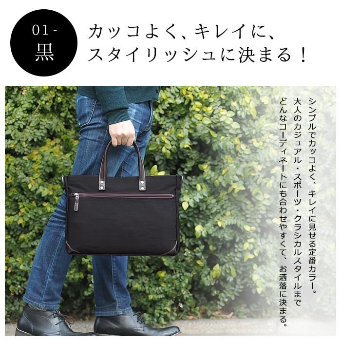 豊岡 しわ加工トートバッグ メンズ ブランド ビジネスバッグ ブリーフケース ショルダーバッグ A4ファイル メンズ 日本製 豊岡製鞄 軽量 横型 2way 手提げ 普段使い 旅行 通勤 通学 習い事 黒 ブラック