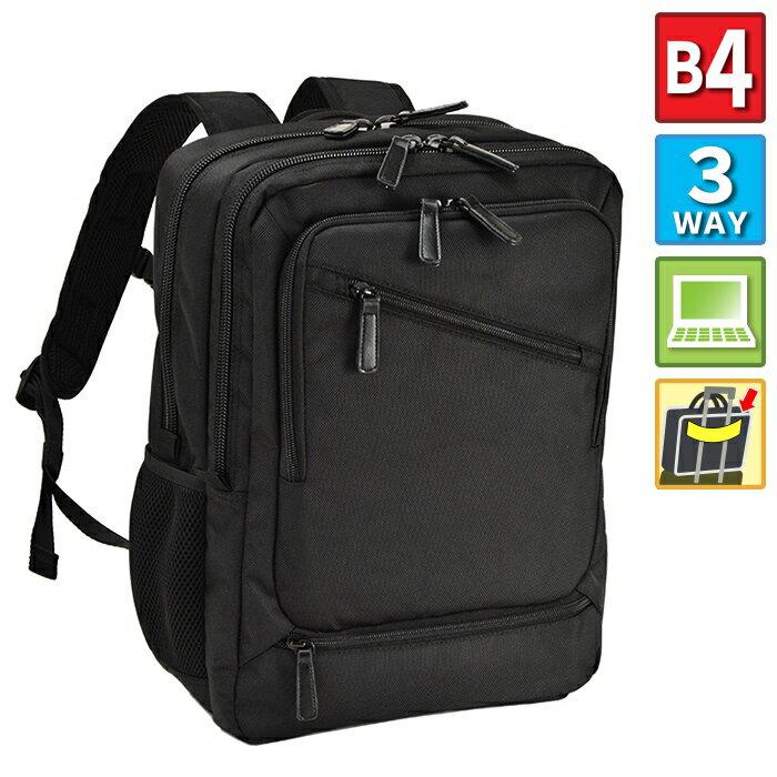 軽量 キャリーオン PC対応 多機能 シンプル A4 ビジネスバッグ 出張 メンズ 軽い 通勤 PC対応 黒 20L 大容量 B4 キャリーバー通し付き タブレット対応 ビジネスリュック