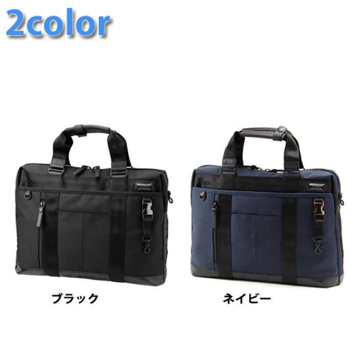 4bd09c3bd19a ビジネスバッグ メンズ 2way ショルダー付属 ビジネスバッグ メンズ ブリーフケース 軽量 メンズバッグ 大容量 ビジネスバッグ 出張 ビジネス  ブリーフケース メンズ鞄 ...