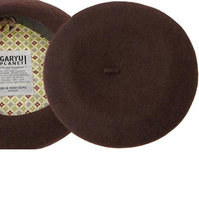 日本製 ベレー メンズ ベレー帽 バスクベレー帽(チョコレート)57cm  GARYU PLANET ガリュープラネット メンズ・紳士 男性用 男女兼用 帽子 ハット ぼうし