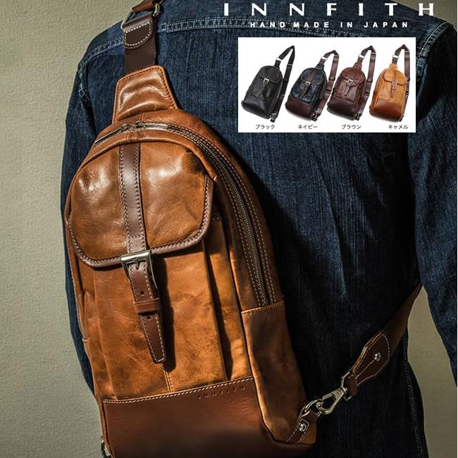 日本製 ボディバッグ メンズ 本革ボディバッグ ワンショルダー リュック MOVE iPad対応 縦型 牛革 本革 レザー 2WAYボディバッグ 男性用 紳士用 鞄 ブランド INNFITH【インフィス】55016