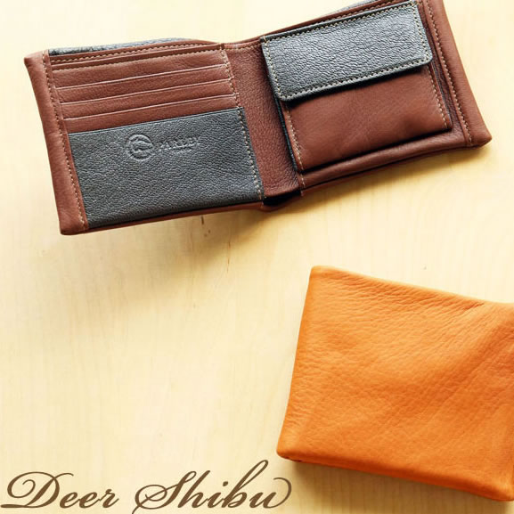 Nep Made In Japan Two Fold Wallets Purses And Men S Deerskin