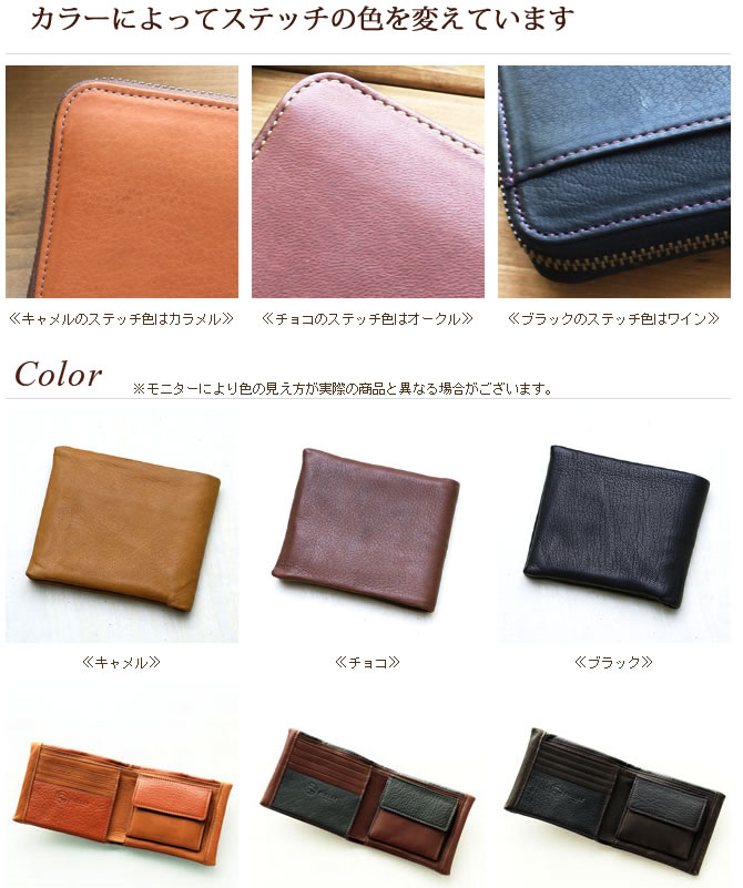 Made in Japan two fold wallets (purses and) men's deerskin (deerskin) bi-fold leather (leather) men's men's two fold wallet purse men's two fold wallet purse men's two fold wallet two bi-fold wallet purse men's two bi-fold wallet purse men's two, bi-fold