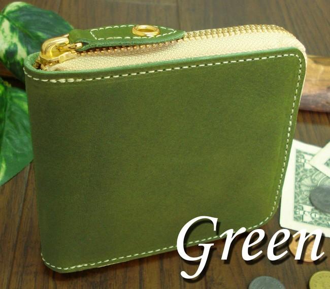 二つ折り財布(小銭入れあり)・折り財布 本革・牛革製 ファスナー・ジッパー式 ビルフォード ウォレット日本製 ブランド quitter クイッター グリーン カード4枚以上収納可能 短財布・二つ折り財布 紳士用 男性用