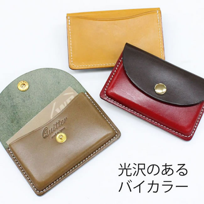 also different leather color stitch points also have a pocket on the back side and can accommodate about 30 business cards handy - Business Card Cases