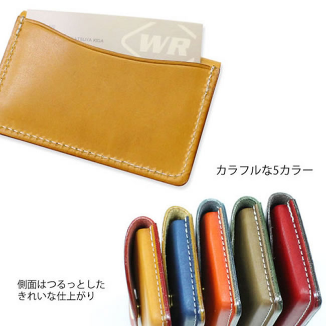 Nep rakuten global market made japan business card cases japan at the studio of each one is hand made also different leather color stitch points also have a pocket on the back side and can accommodate about colourmoves