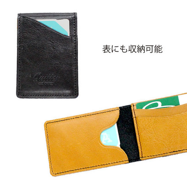 made japan business card cases business card holders card holders card put leather cowhide bengal car fraser by color quitter quitter men - Business Card Cases