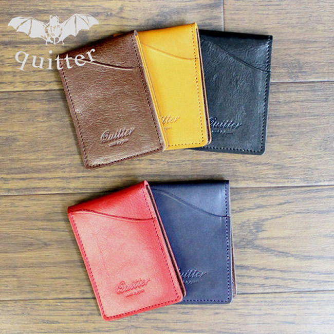 Nep rakuten global market made japan business card cases nep rakuten global market made japan business card cases business card holders card holders card put leather ampamp cowhide bengal car fraser by colourmoves