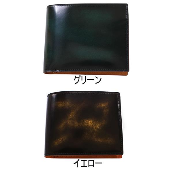 4a1811d6762e 日本製 財布 メンズ 二つ折り アドバンレザー 二層塗装を手磨仕上げ 独特のムラ感 二つ折り財布 小銭入れあり 本革 レザー 革 二つ折り メンズ財布  男性用財布 紳士用 ...