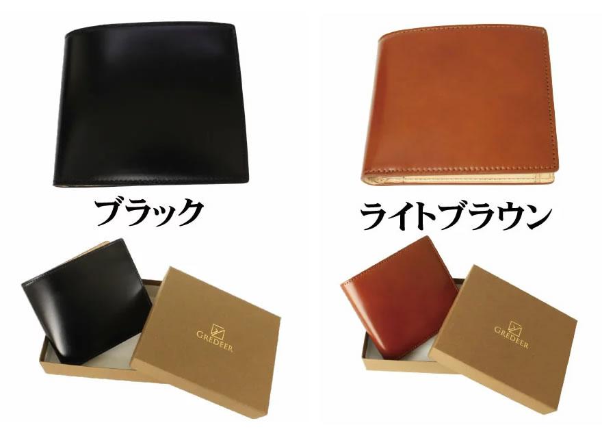 efc55246137b 楽天市場】財布メンズ二つ折りブランド二つ折り財布 小銭入れあり 日本製 ...