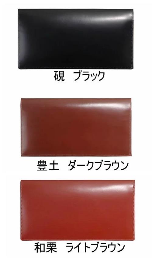 日本製 長財布 小銭入れなし 贅沢な松阪牛レザーがもたらす艶と風格 財布 メンズ 長サイフ 長財布 メンズ 長サイフ 財布 メンズ 長財布 牛革 本革 革 レザー ブランド SATORI さとり