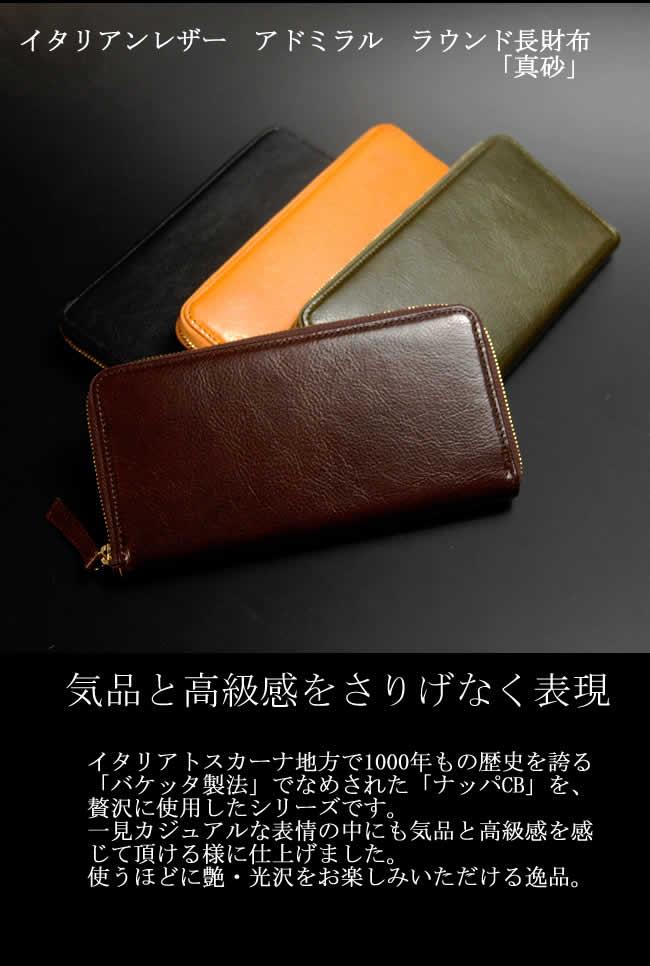 日本作出的钱包 (钱包和) 男士钱包,长账单和长钱包拉链真正的皮革,皮革 (皮革) 意大利意大利意大利皮革男装骆驼的男士女士们先生们的男人、 女人、 男女皆宜的钱包钱包