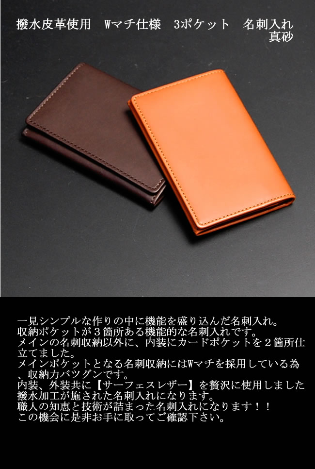 Nep | Rakuten Global Market: Leather card holders, card holders ...