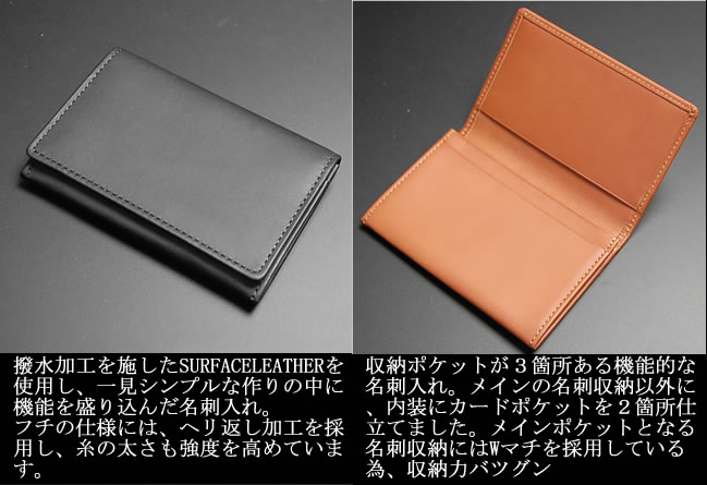 Leather card holders, card holders, leather men's men's business card holders, card case gentlemen of Japan-made card case case holder for men, men's, women's and unisex wallet purse wallet MADE IN JAPAN manago surfaces, leather