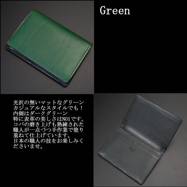 在日本在日本名片夾,名片盒把皮革放到皮革 (皮革) 內飾皮革 buttero、 buttero、 buttero、 義大利皮革綠色醜陋難看真名子、 莽,莽男士女士們先生們的男人和女人、 男女皆宜