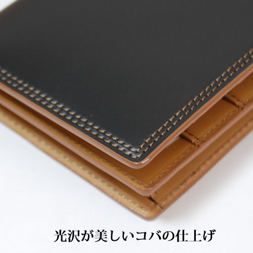 Cordovan long wallet mens leather (leather)-Japan men's men, purse, wallet and purse cordovan wallet credit card put pennies into the cordovan no cordovan long wallet fine carvers wallet black (black)