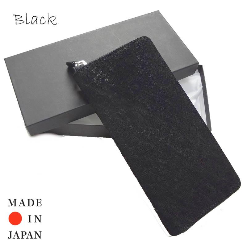 日本製 長財布 小銭入れあり ラウンドファスナー ラウンドジップ エレファント 象革 象皮 ブラック カード12枚 紳士用・男性用 父の日・誕生日・バレンタイン・プレゼント・ギフト