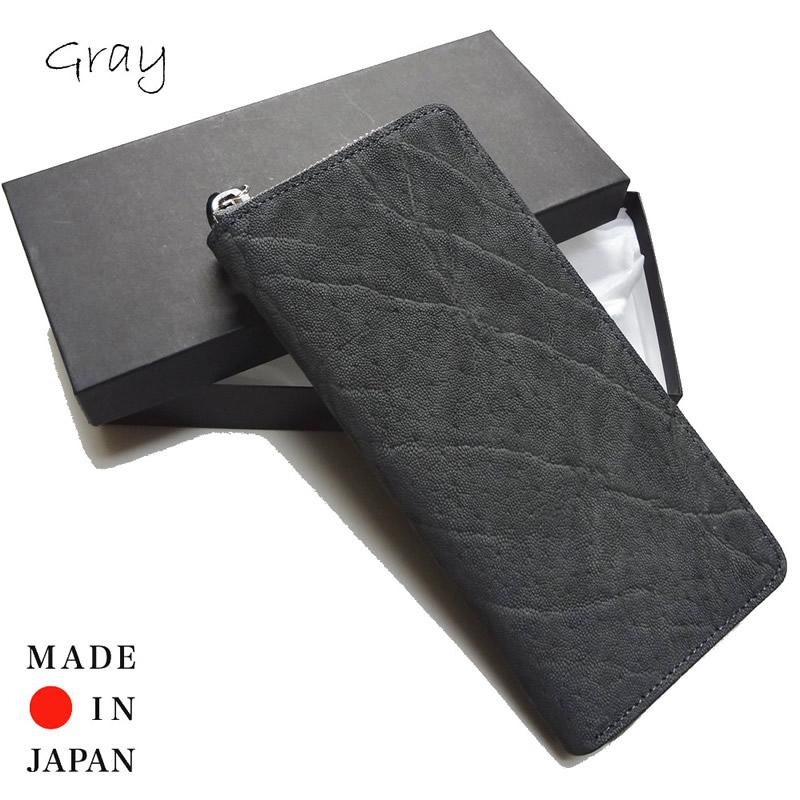 日本製 長財布 小銭入れあり ラウンドファスナー ラウンドジップ エレファント 象革 象皮 グレイ カード12枚 紳士用・男性用 父の日・誕生日・バレンタイン・プレゼント・ギフト