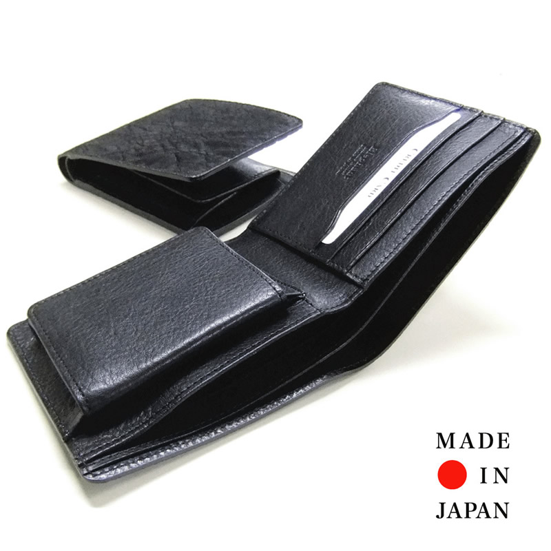 日本製 二つ折り財布 小銭入れあり BOXコインケース 短財布 ウォレット コンパクトエレファント 象革 象皮 札室2室 カード3枚 グレイ 紳士用・男性用 父の日・誕生日・バレンタイン・プレゼント・ギフトVGLjUzMpqS