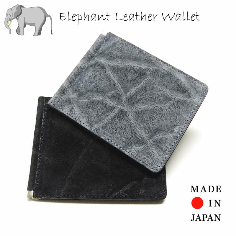 ffc045e829dd 日本製 長財布 小銭入れあり ラウンドジップ ラウンドファスナー式 ウォレット 内装も全て