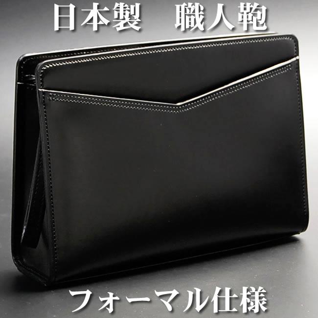 37dc83395b79 楽天市場】セカンドバッグ本革メンズ日本製 職人鞄 セカンドバッグ ...