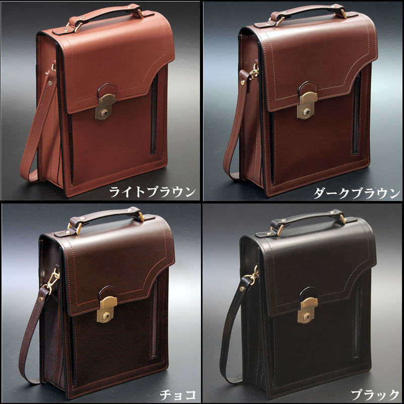 Nep | Rakuten Global Market: Japan-made artisan bag vertical ...