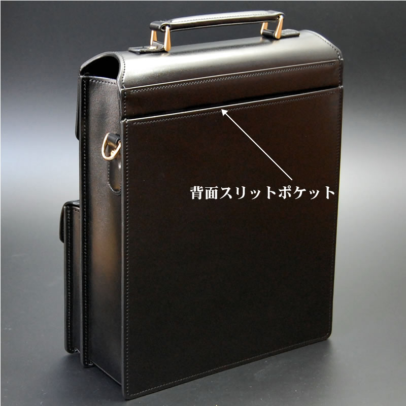 Japan Made Artisan Bag Vertical Messenger Bag Shoulder Bag (come With) Briefcase  Storage Handmade Leather Leather Leather Leather Men Men Mens Business ...