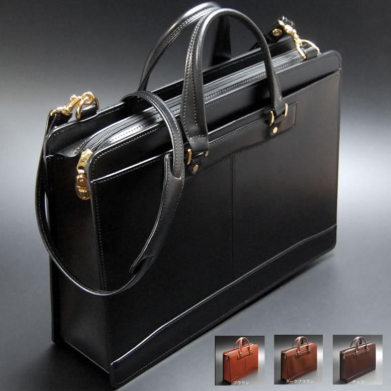ビジネスバッグ 本革 メンズ 日本製 職人鞄 ブリーフケース ショルダー付属 出張 大型 大容量 ビジネスバック 牛革 レザー 革 男性用 紳士用 鞄 a4 A4 b4 B4 黒 茶