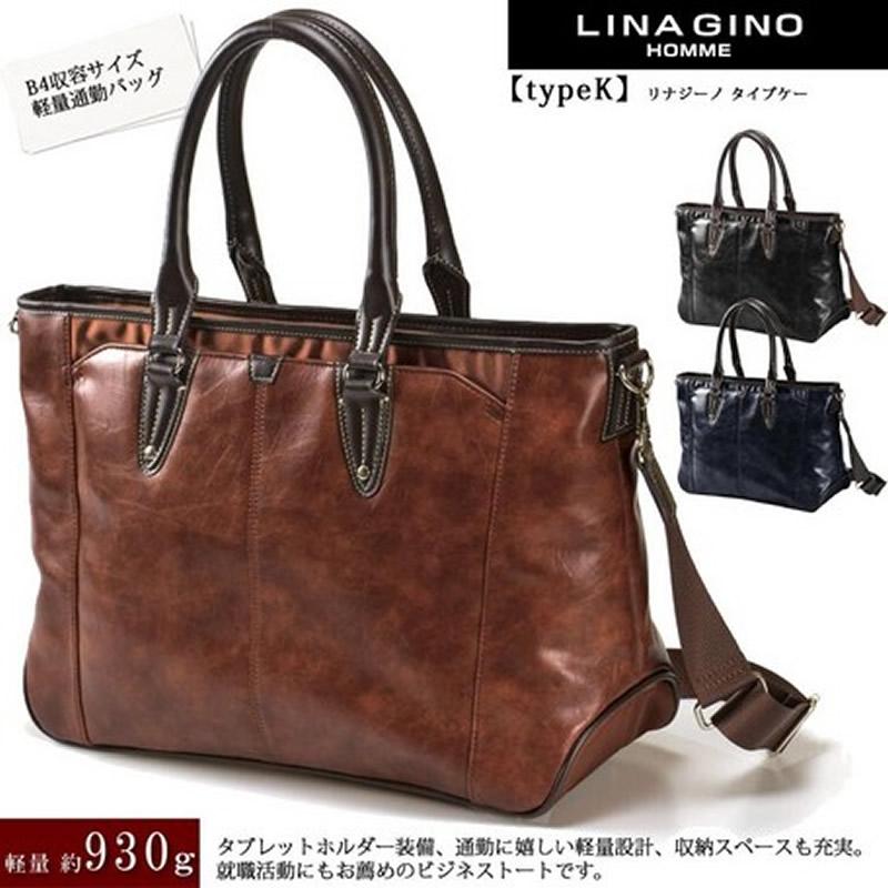 鞄・かばん・バッグ タブレット収納対応 ビジネス リナジーノ ビジネスバッグ LINA GINO バッグ メンズ・男性・紳士 カジュアル ショルダーバッグ ビジネス対応ディパック トートバッグ