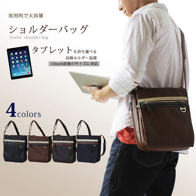 Lina Gino Zeno Slim Shoulder Bag Also Bags Messenger 10 Inch Tablet Packable Device Ex Ban Double Feature Mati Extended Mens Men