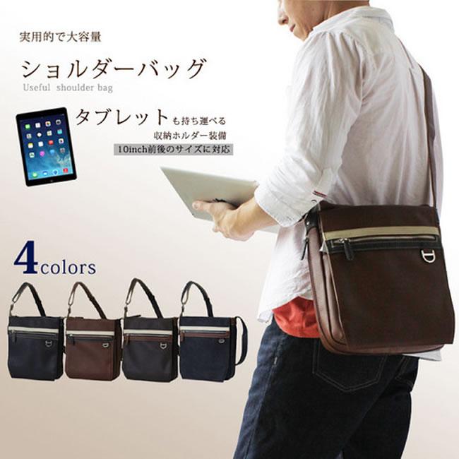 ショルダーバッグ メンズ 斜めがけバッグ メッセンジャーバッグ ブランド 10inchタブレット収納可能 タブレット端末 エクスバンダブル機能 マチ拡張 メンズ・男性・紳士 鞄・かばん・バッグ LINA GINO リナジーノ スリム