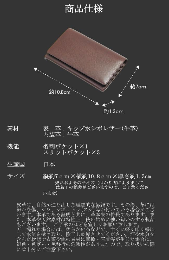 Nep | Rakuten Global Market: Japan-made card case mens leather ...
