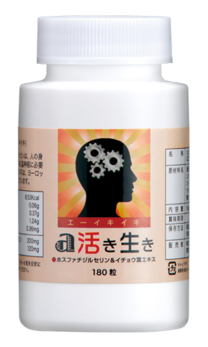a活き生き 180粒a活き生き 180粒, ねじ工場KEIMOTO:ef09e344 --- data.gd.no