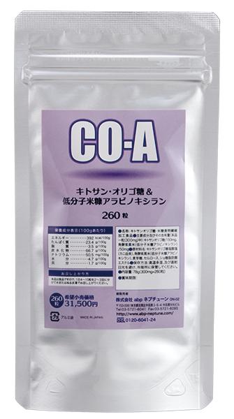 CO-A(シーオーエー)260粒