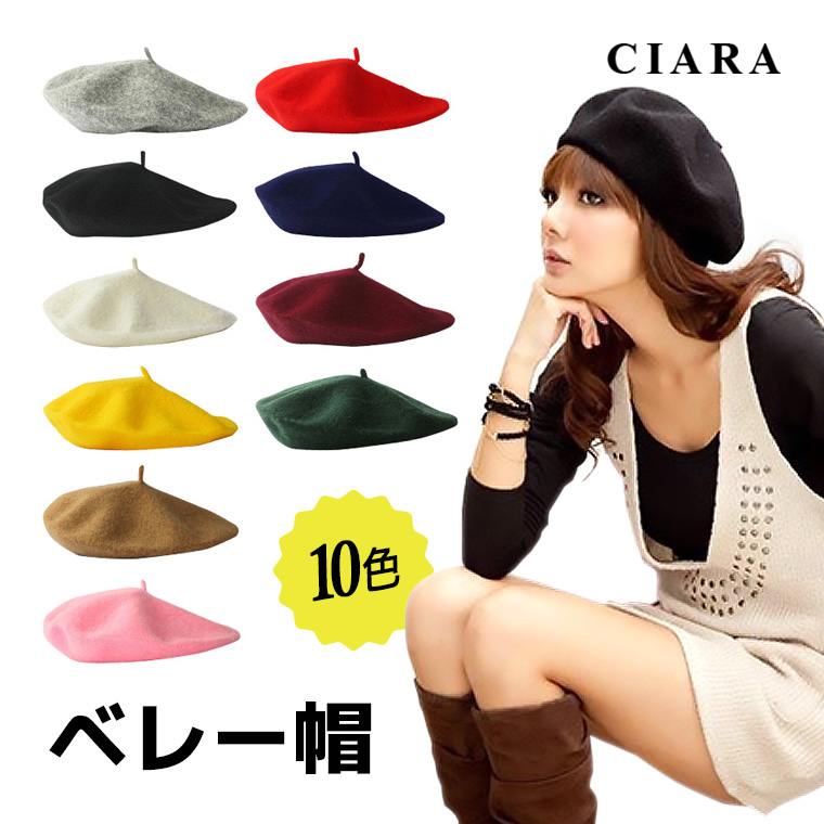 ce340c390a1c5 All 10 color beret Hat women s wool hat autumn winter ash red black blue  white green yellow grey red black Navy White Burgundy beige yellow green  pink