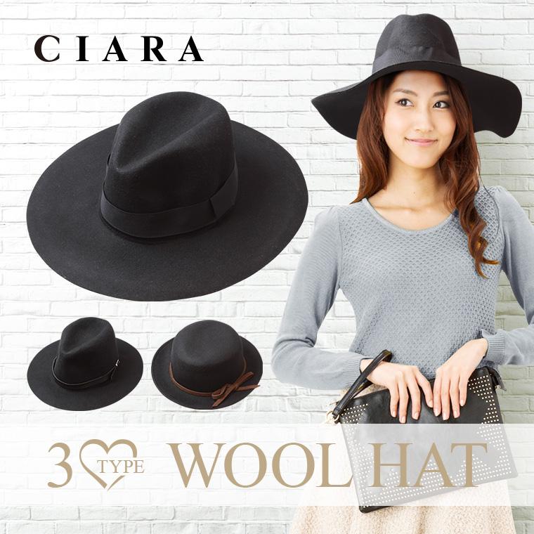 CBA Guangzhou turu wool hat hats ladies mens fall winter spring summer aa5578acbbe