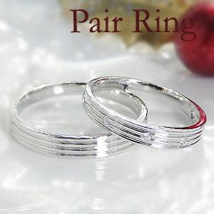 【送料無料】Pt950 ペアリング プラチナ 結婚指輪 マリッジリング 2本セット レディース メンズ セット価格 人気 ダイヤ リング ダイア 婚約指輪 結婚指輪 ジュエリー プレゼント【代引手数料無料】【品質保証書】
