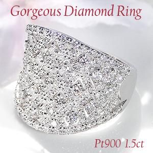 【送料無料】Pt900 1.5ct ダイヤモンド リング【H-VS~SI1】プラチナ 結婚指輪 ダイヤモンド 可愛い プラチナ900 ダイヤ ゴージャス 大ぶり 幅広 リング ダイア 指輪【代引手数料無料】【刻印無料】【品質保証書】