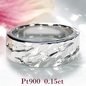 【送料無料】Pt900【0.15ct】ダイヤモンド リング結婚指輪 ダイヤモンドリング 可愛い ダイヤ 0.15カラット 地金 プラチナ プラチナ900 リング ダイア 指輪【代引手数料無料】【刻印無料】【品質保証書】