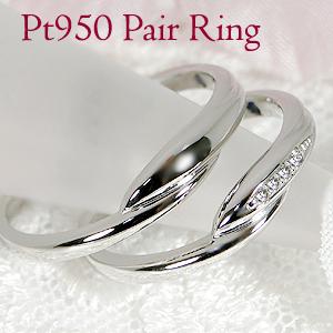 【送料無料】Pt950 ペアリング 結婚指輪 マリッジリング 2本セット レディース メンズ セット価格 人気 ダイヤ リング ダイア 婚約指輪 結婚指輪 ジュエリー プレゼント サムシングブルー【代引手数料無料】【品質保証書】