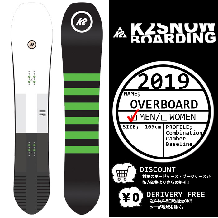 2019 K2 OVERBOARD オーバーボード スノーボード 板 ボード スノボー 18-19