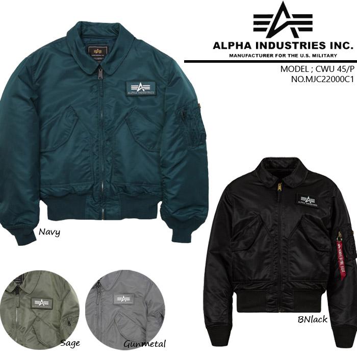 Alpha Industries CWU 45/P アルファ ミリタリー タイト フライトジャケット ボマージャケット ボンバージャケット スリム MJC22000C1 CWU-45P MA-1 後継モデル 【16fw】