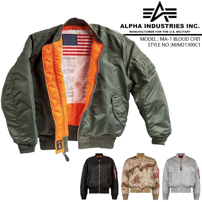 [新色追加] Alpha MA-1 BLOOD CHIT MJM21300C1 アルファ ミリタリー ブラッドチット フライトジャケット 軍 ボマージャケット