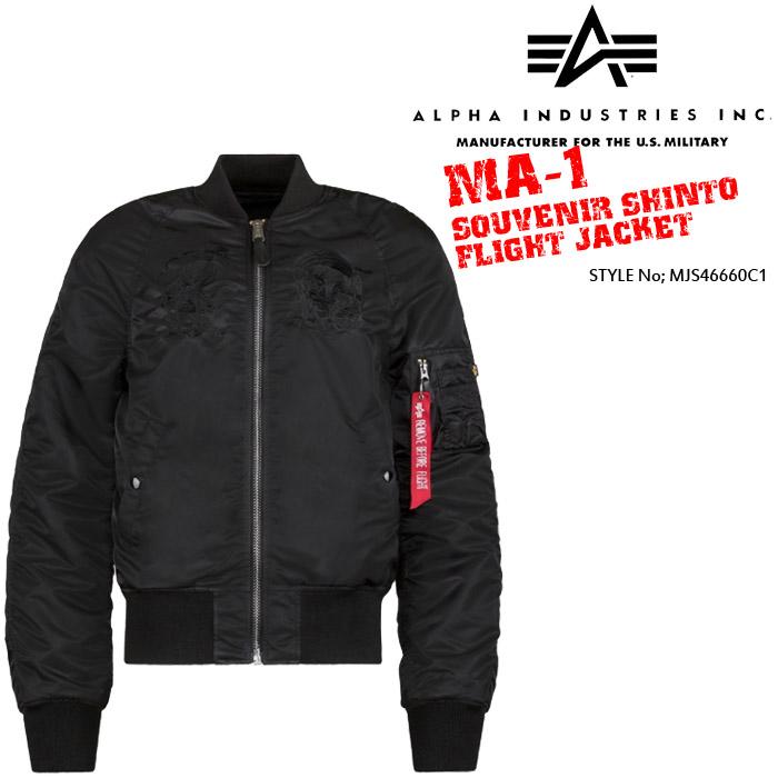 アルファ スカジャン Alpha MA-1 SOUVENIR SHINTO FLIGHT JACKET MJS46660C1 フィールドジャケット ボマージャケット ボンバージャケット 軍 ミリタリー カジュアル▲[ブラック]