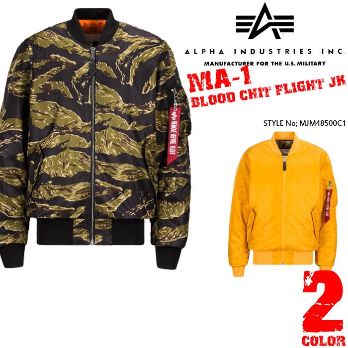 アルファ Alpha MA-1 COALITION BLOOD CHIT FLIGHT JK MJM48500C1 ミリタリー MA-1 フライトジャケット 軍 ボマージャケット ボンバージャケット