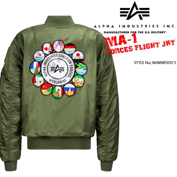 アルファ フライトジャケット Alpha MA-1 COALITION FORCES FLIGHT JACKET MJM48503C1 フィールドジャケット ボマージャケット ボンバージャケット 軍 ミリタリー カジュアル▲[グリーン][イエロー][その他]ds-Y