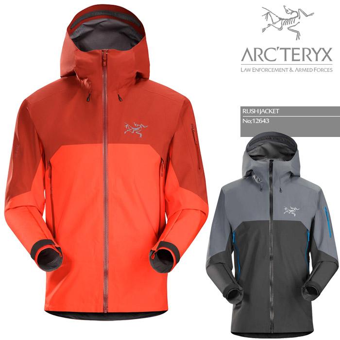 アークテリクス RUSH JACKET 12643 ARC'TERYX ラッシュジャケット ゴアテックス スノーボード スキー パウダー バックカントリー 【17fw】